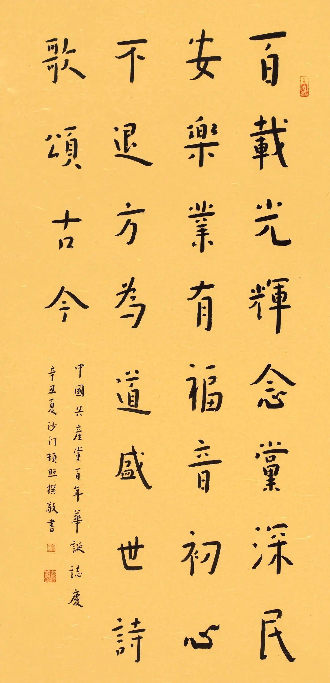 宁德市佛教协会副秘书长、福安市佛教协会副会长、福安市狮峰寺住持顿照法师