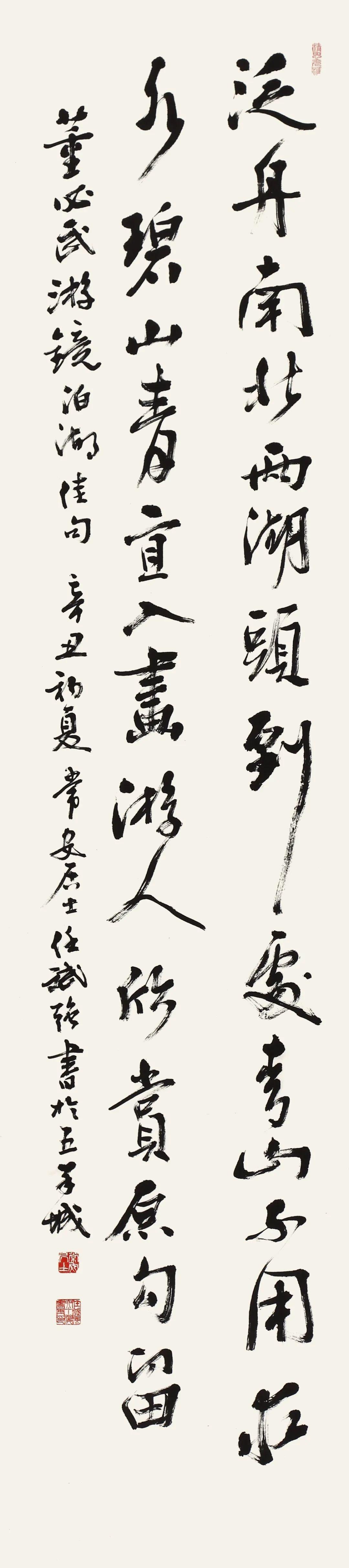广东省书法家协会会员、广州市书法家协会副主席、广州羊城书法研究会副会长任斌强