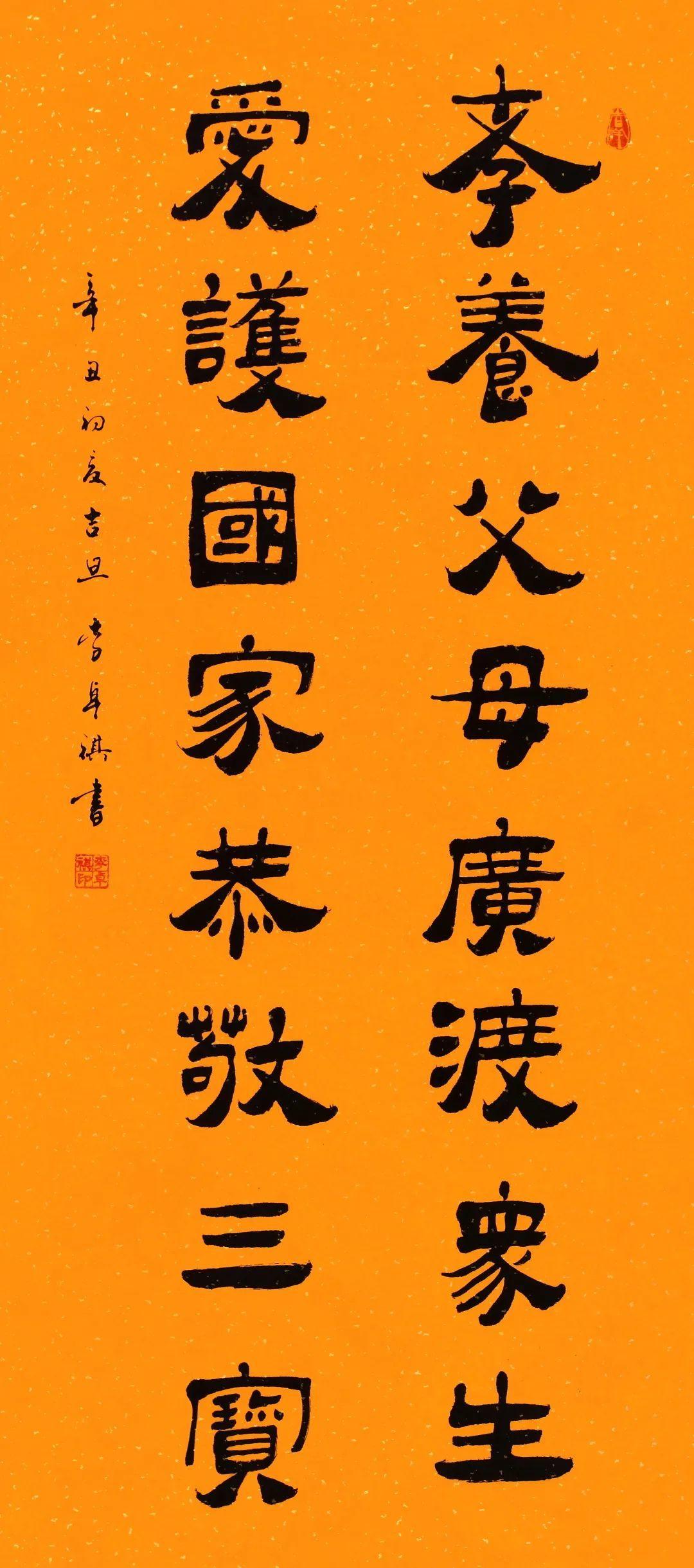 中国书法家协会会员、广州市书法家协会顾问李卓祺