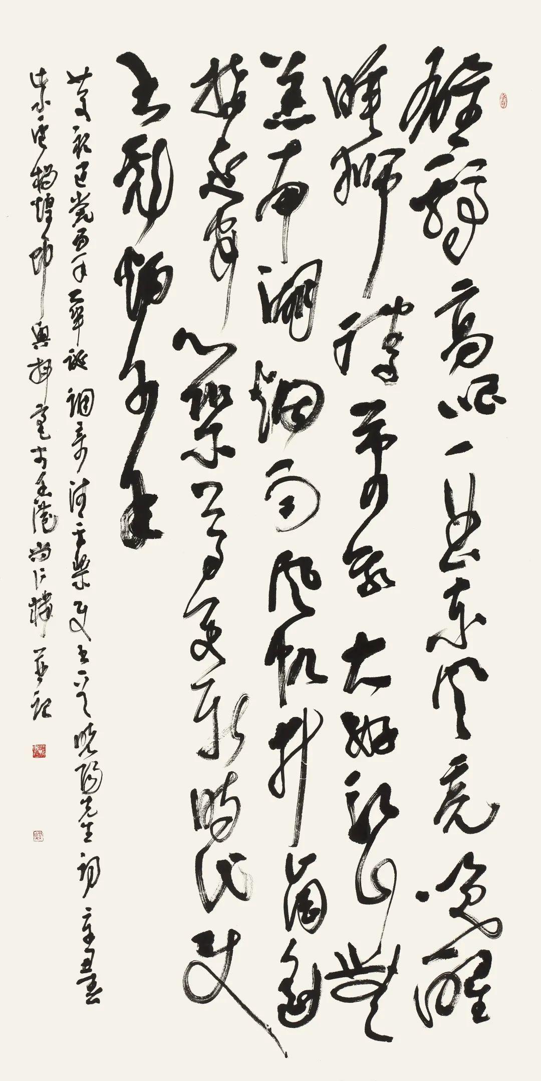 中书协会会员,中国文联、香港总会会员,中书协会香港分会理事杨煌
