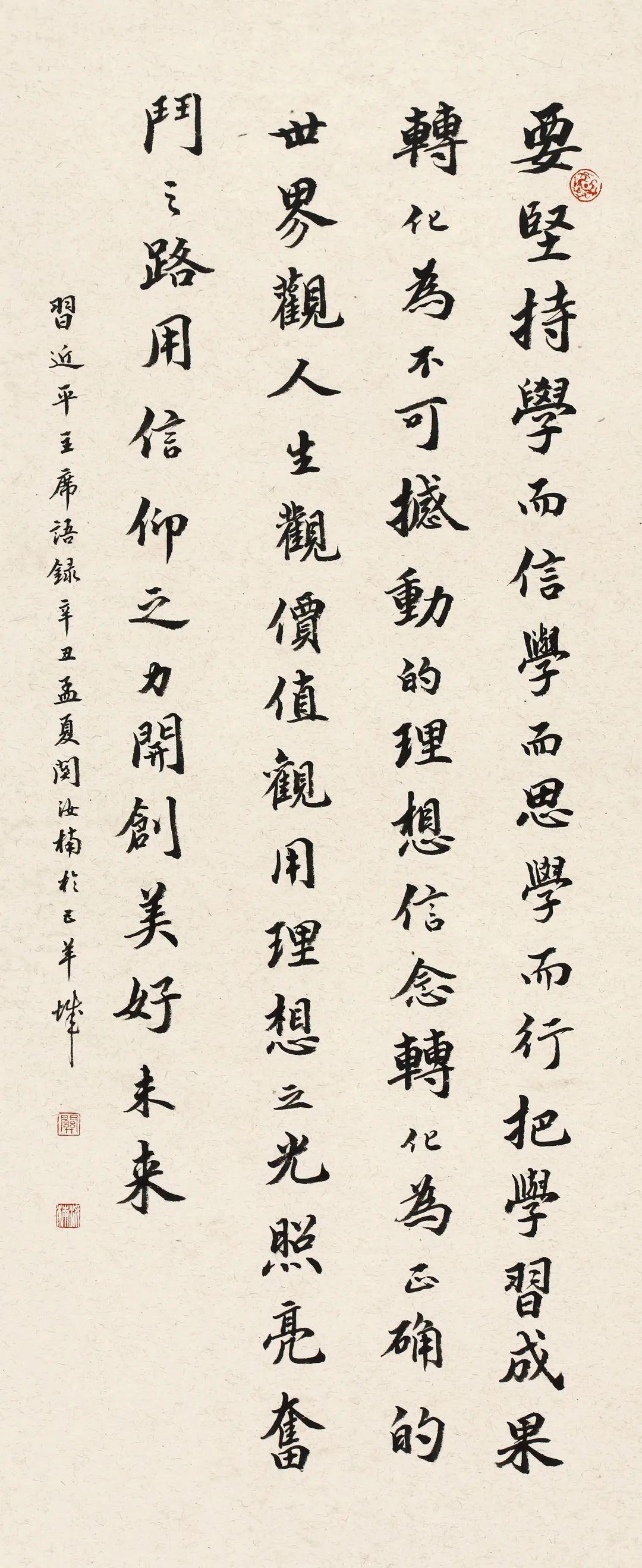 广东省书法家协会会员、广州羊城书法研究会会员关汝楠