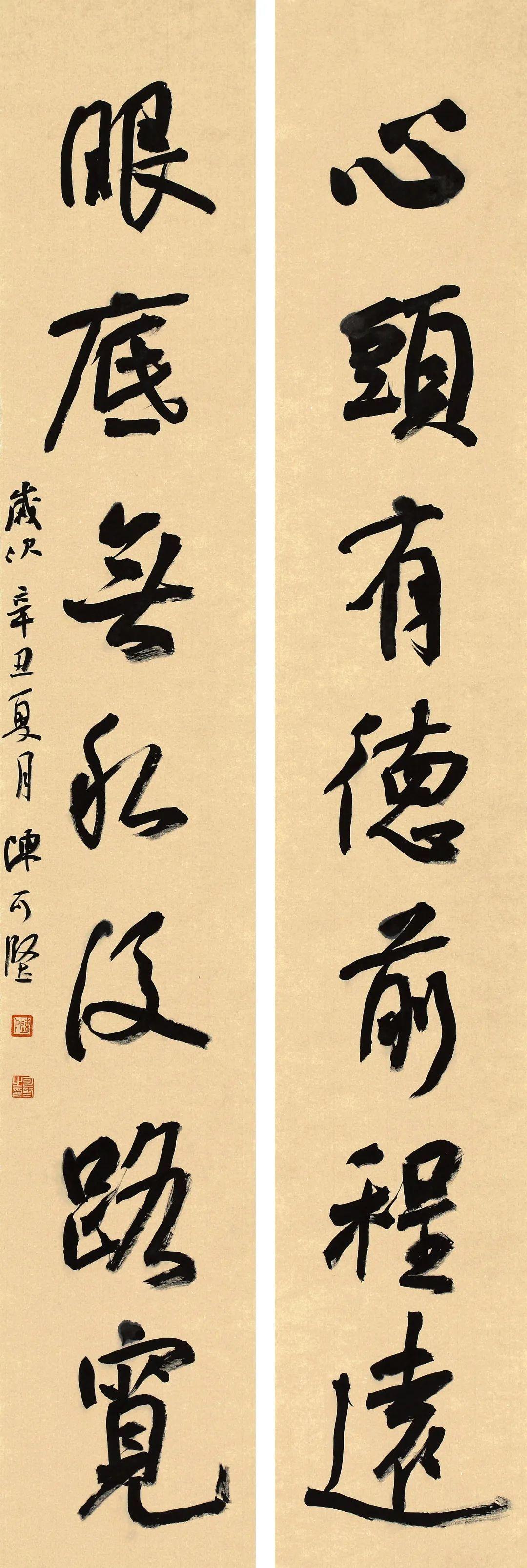中国书法家协会会员、广州市花都区书法家协会副秘书长陈可坚