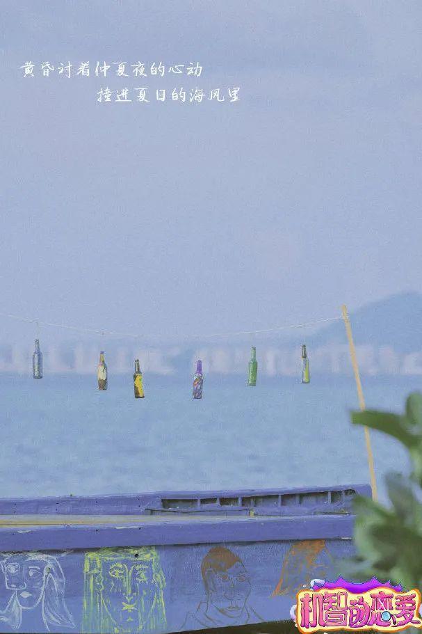 前不久,央视的镜头就拍下过西岛美好的画面, 《你好,生活》 第三季来到了三亚西岛,蔡康永的新综艺 《机智的恋爱》 也在这里取景。