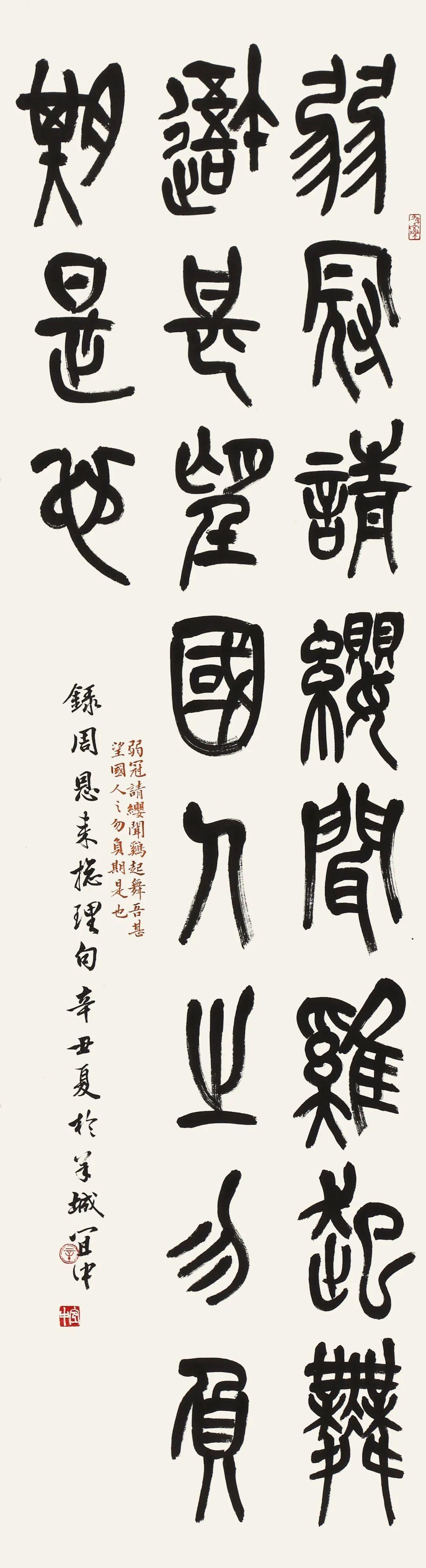 广东省书法家协会会员、广州市书法家协会会员、广州羊城书法研究会理事、广州致公书画院书法家辛宜中