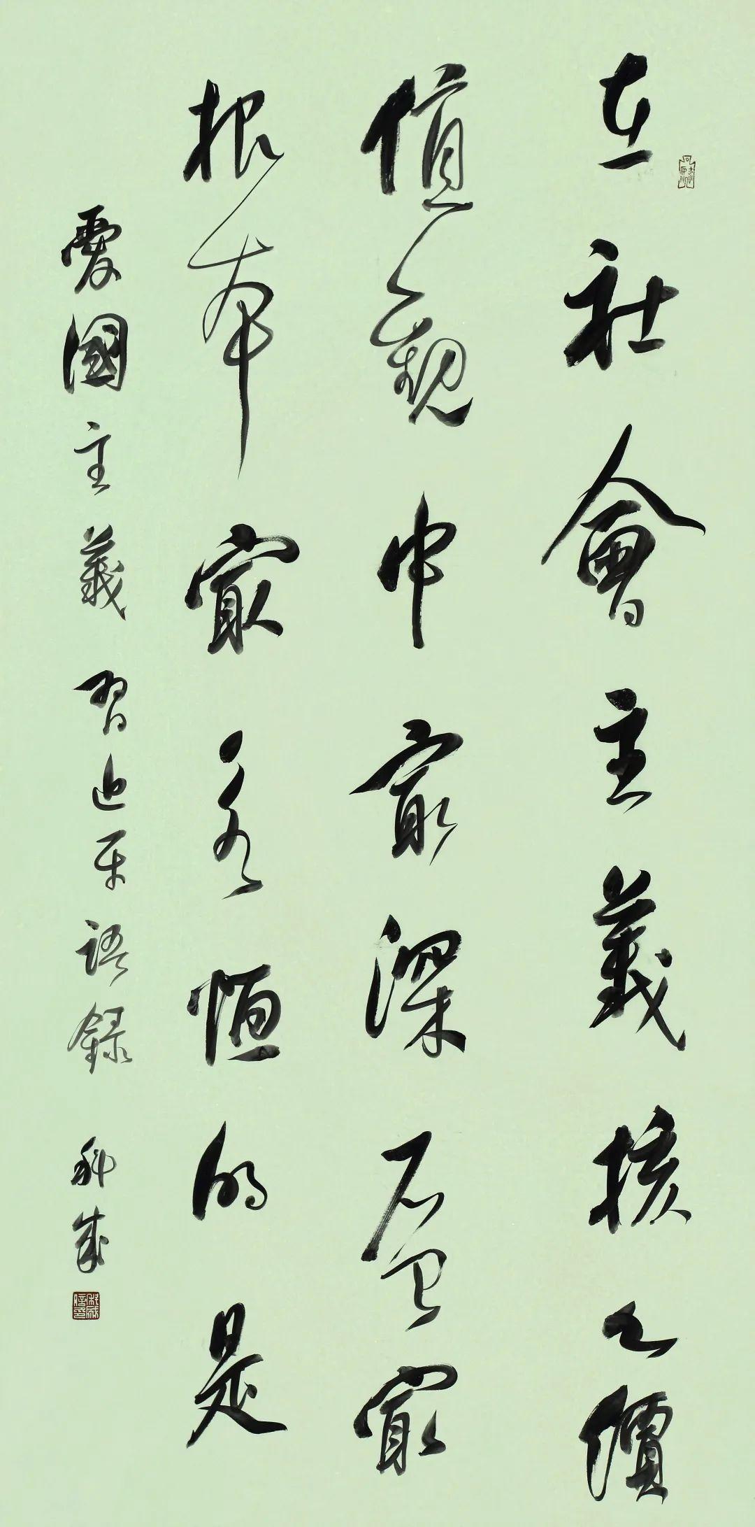 中国书法家协会会员、广州市书法家协会副秘书长、广州市白云区书法家协会名誉主席庞科成