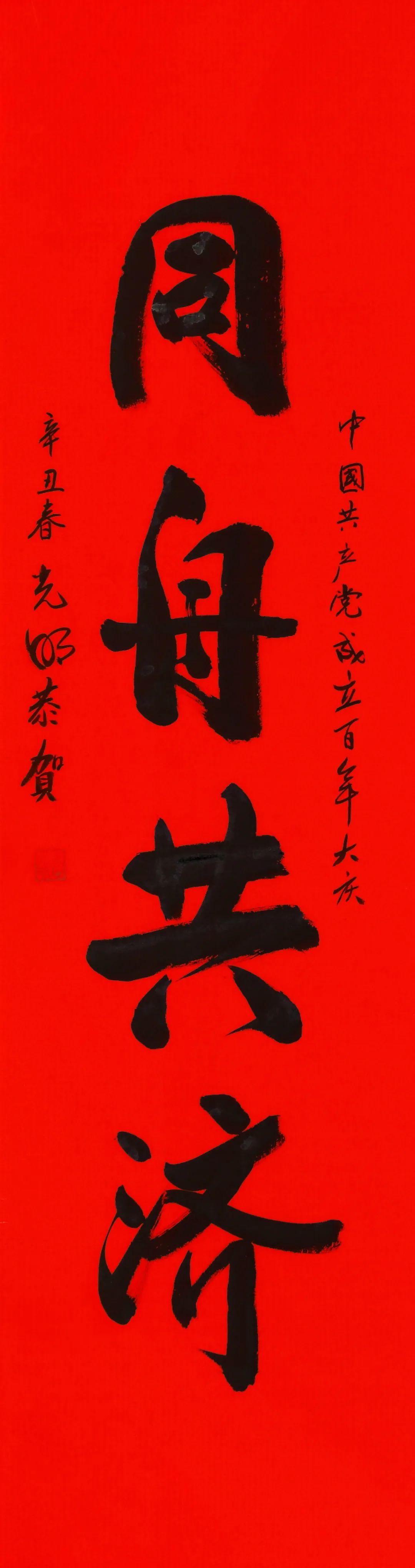 广东省佛教协会常务副会长、广州市佛教协会名誉会长、广州市华林禅寺方丈光明大和尚