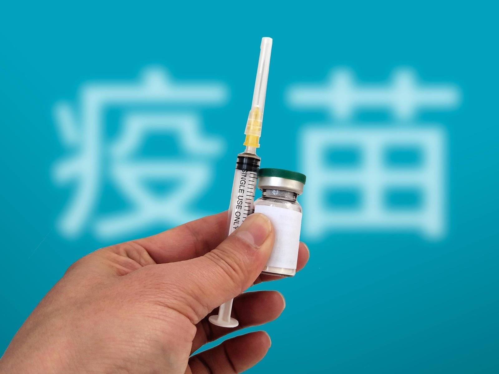 美国将允许完全接种国药和科兴两种疫苗者入境