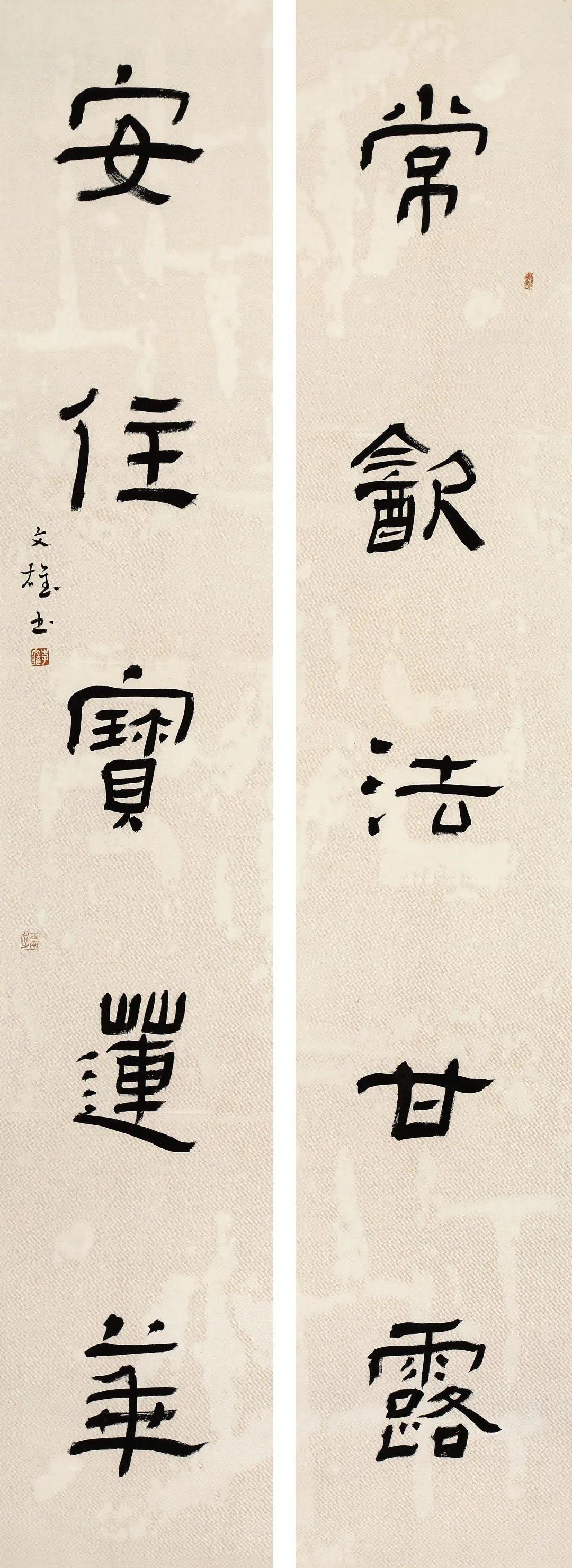 广东省书法家协会会员、广州市花都区书法家协会秘书长李文雄