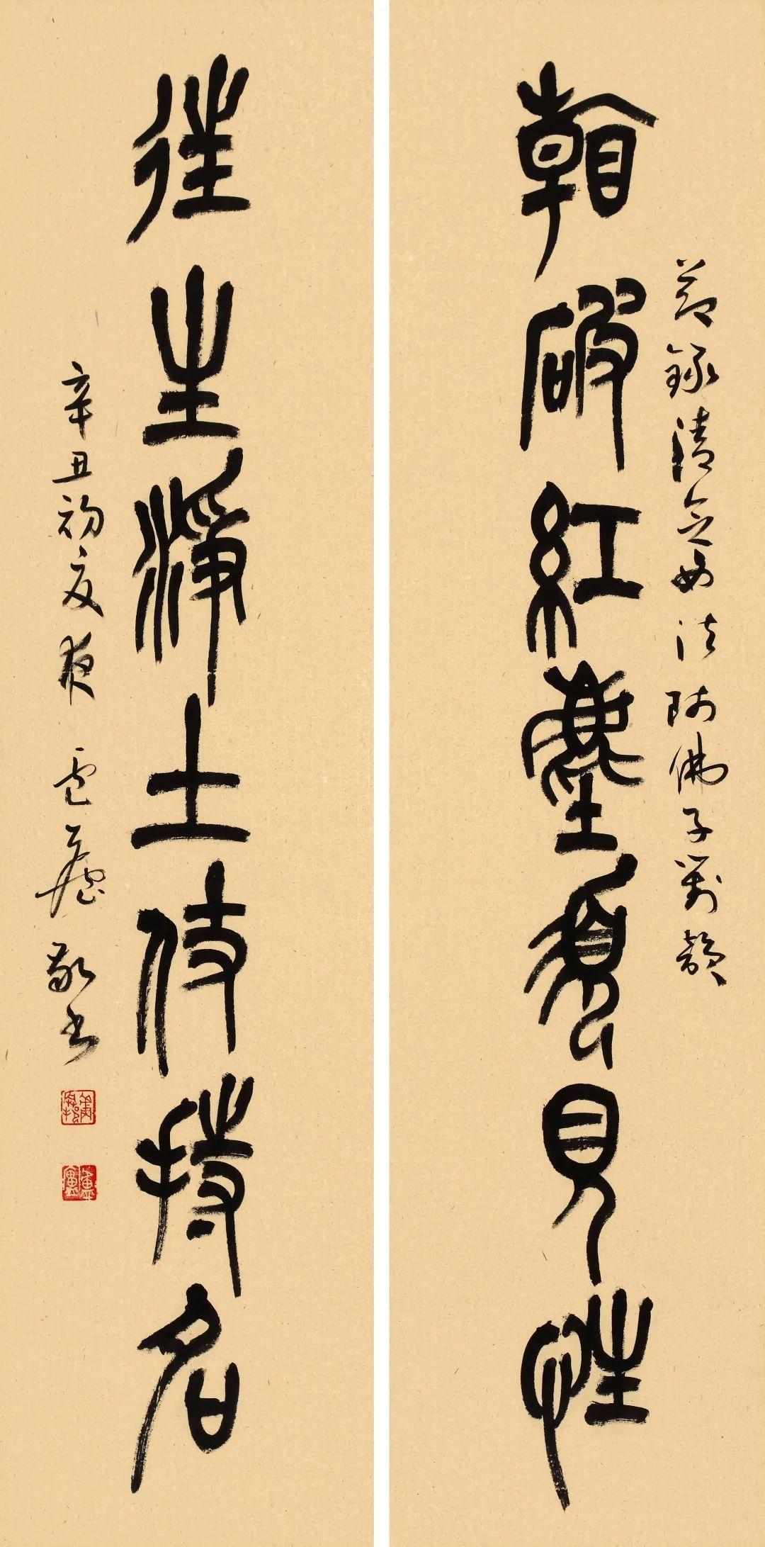 广东省书法家协会会员、广州市花都区书法家协会副主席卢振邦