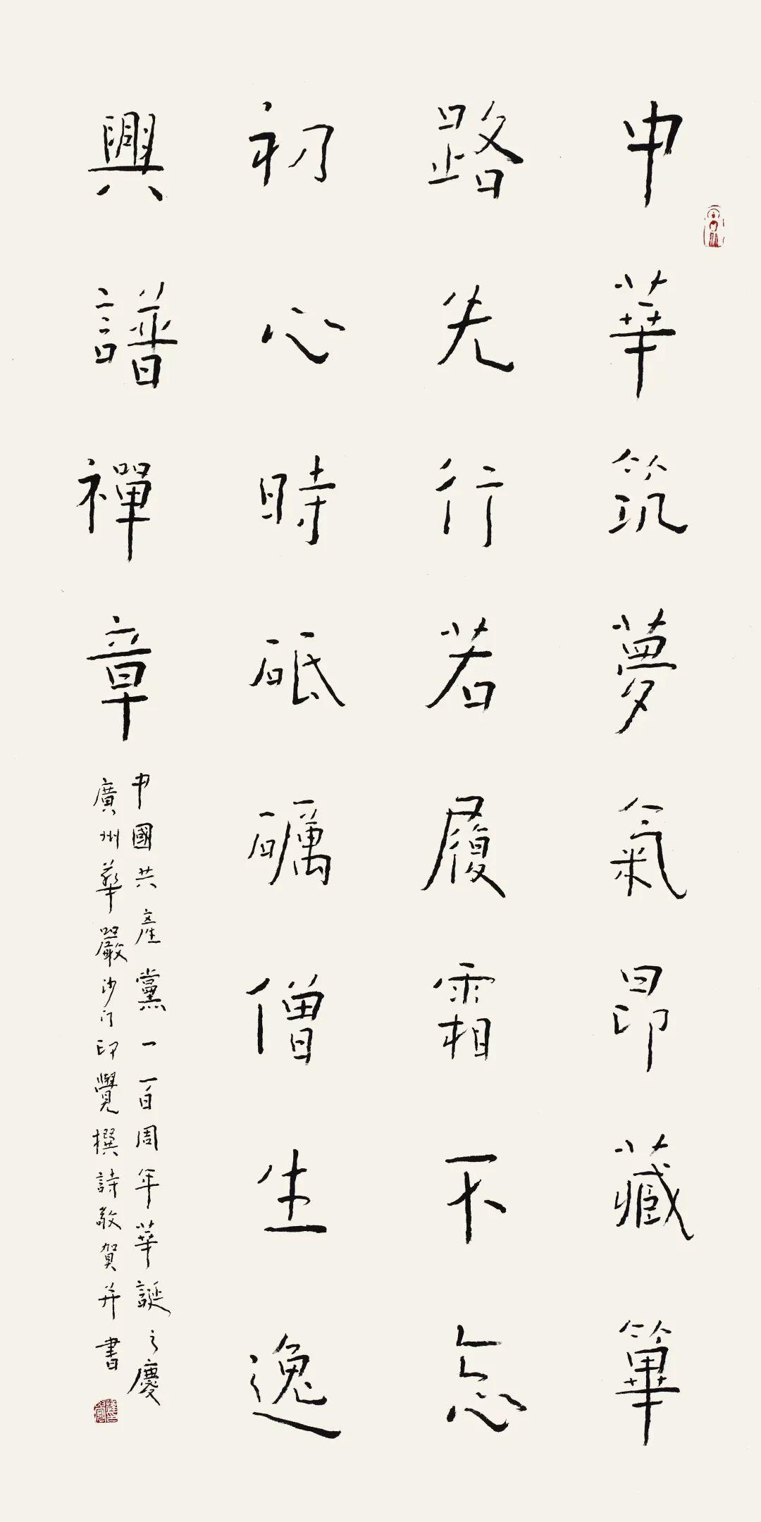 广东省佛教协会常务副秘书长、广州市佛教协会副会长、广州市花都华严寺方丈印觉大和尚