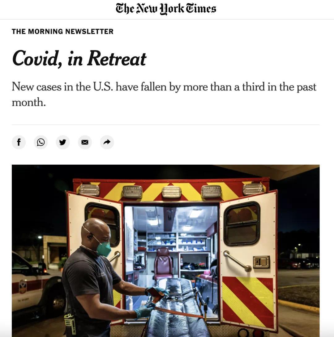 美国纽约时报:全球新冠开始神秘大撤退!专家:疫情最严重的阶段已经过去