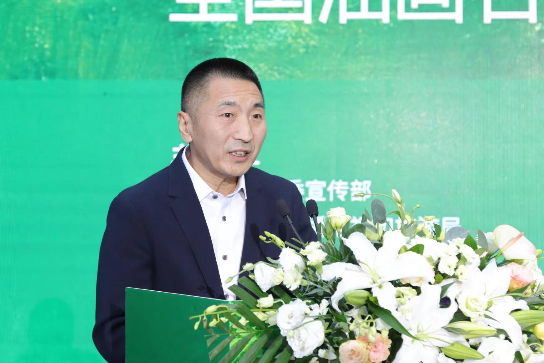 长春市委常委、宣传部长赵明致辞