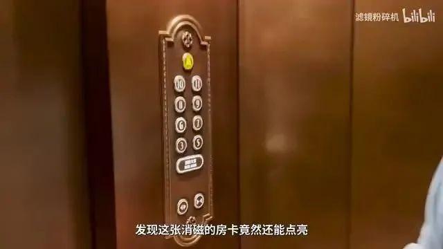 """五星级标准?2800元一晚!环球影城酒店被曝""""马桶不刷、枕套不换""""酒店回应了"""