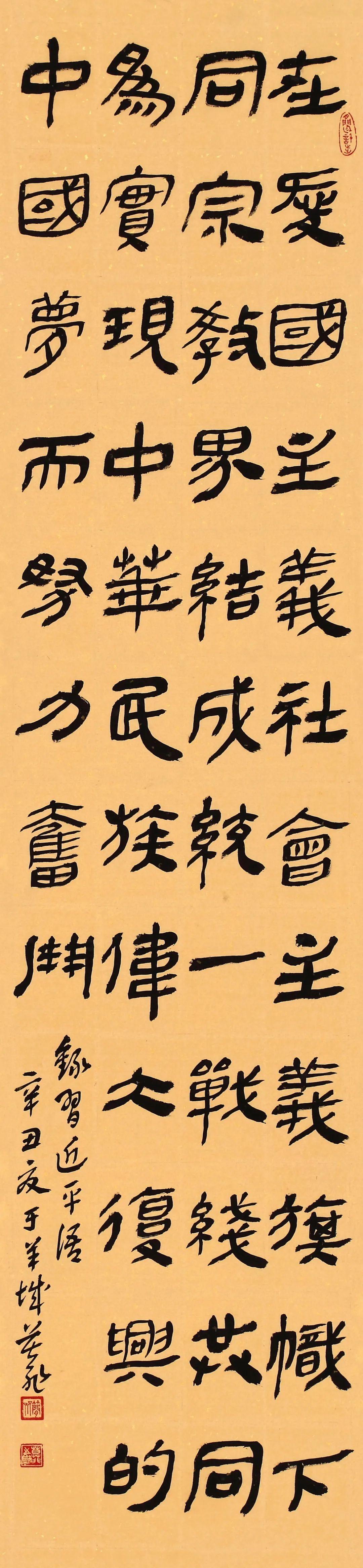 广东省书法家协会会员、广州市书法家协会会员、广州羊城书法研究会理事莫非