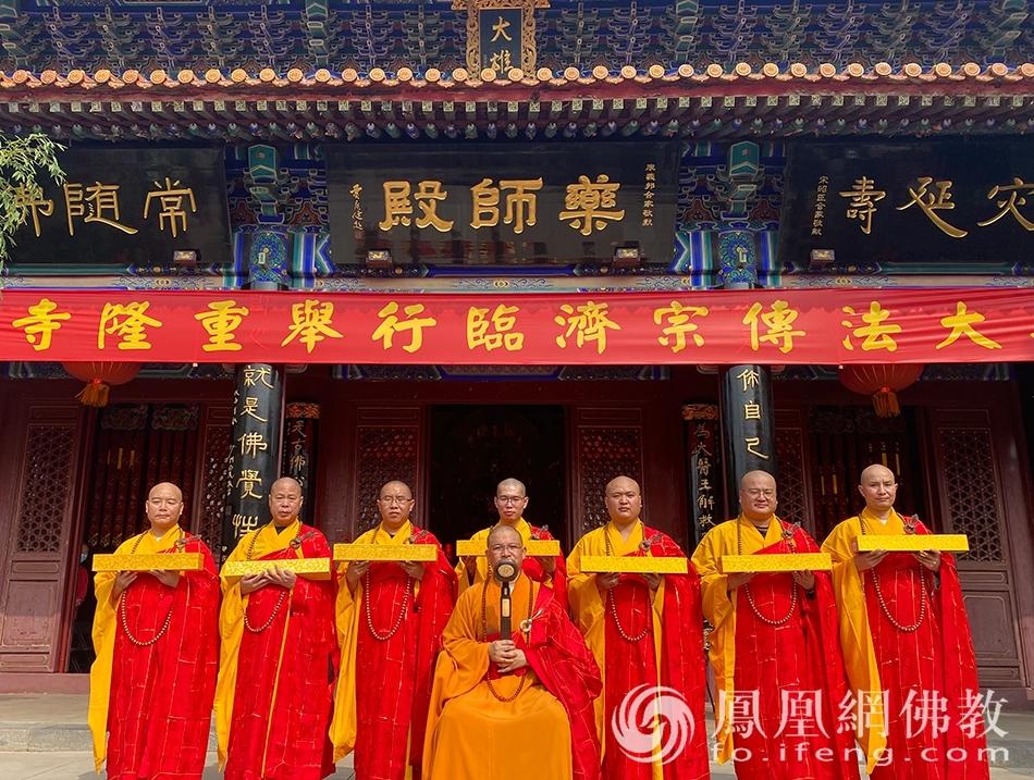 合影留念(图片来源:凤凰网佛教 摄影:药王古寺)