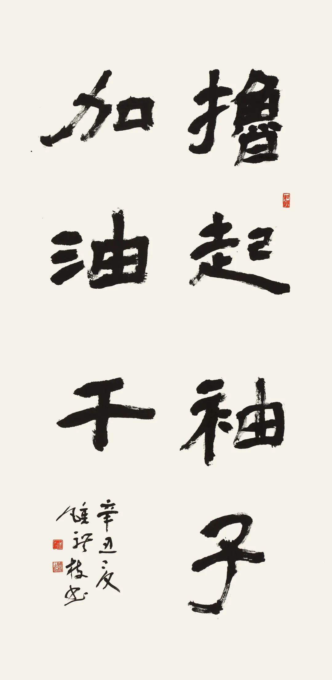 广州市书法家协会会员、广州羊城书法研究会会员钟聘枝