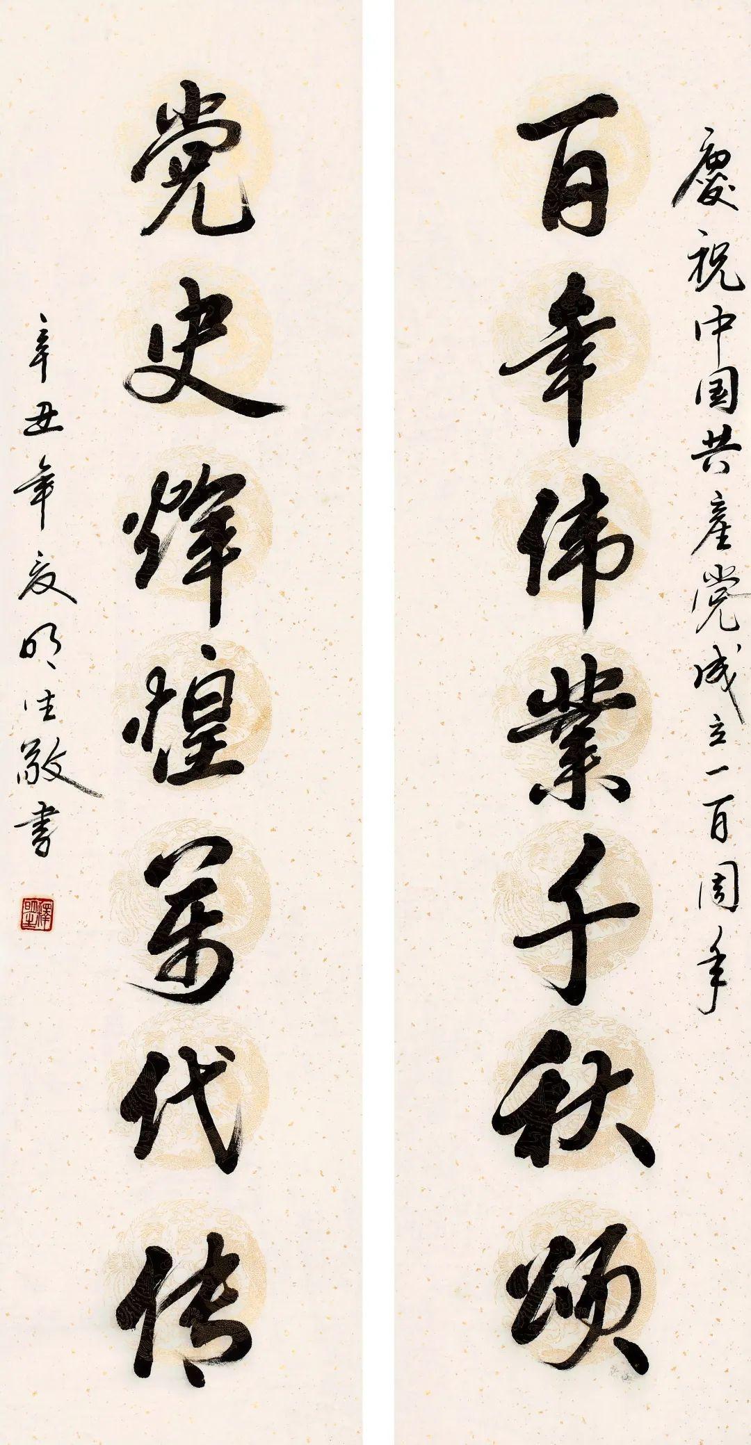 中国佛教协会副会长、广东省佛教协会会长、广州光孝寺方丈明生大和尚