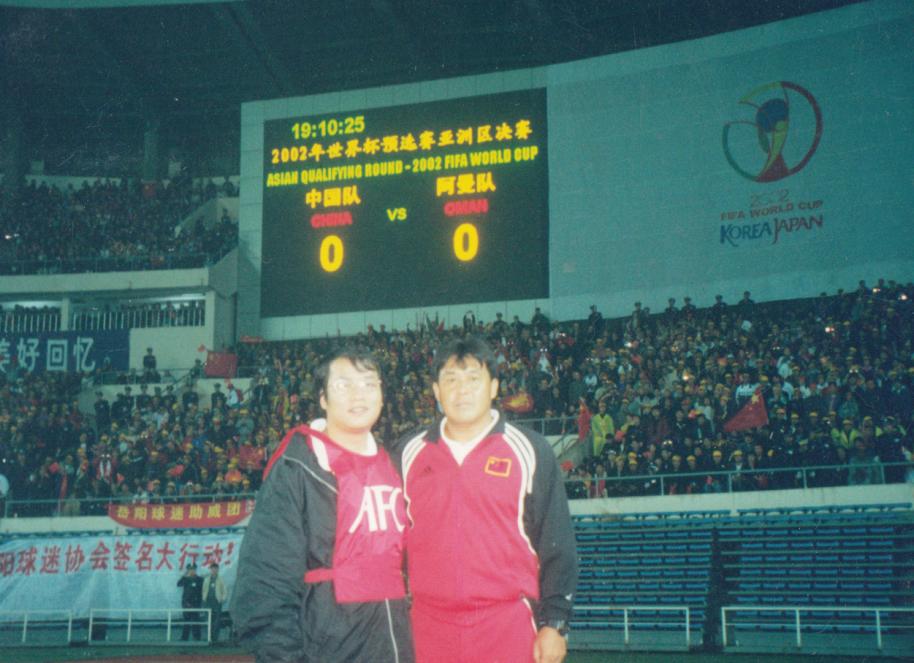 """这就是足球、就是中国足球,你永远不知道""""Next""""是什么"""