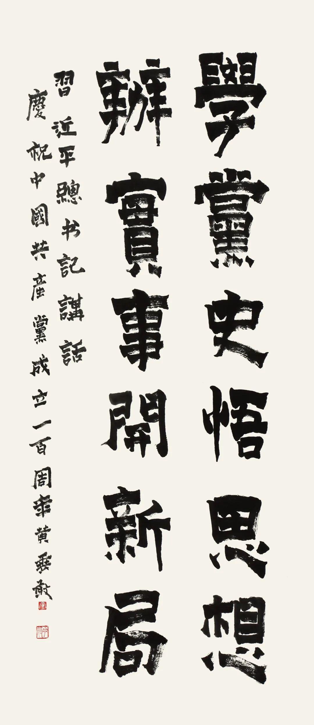 广东省美术家协会会员、广东省青年美术家协会理事、广州羊城书法研究会理事、广州致公书画院画家黄垂敢