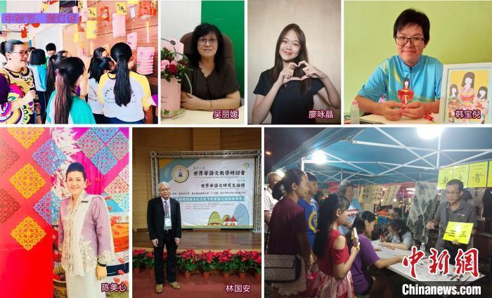 海外华文教师(马来西亚)线上研习班落幕169位华文教师参加