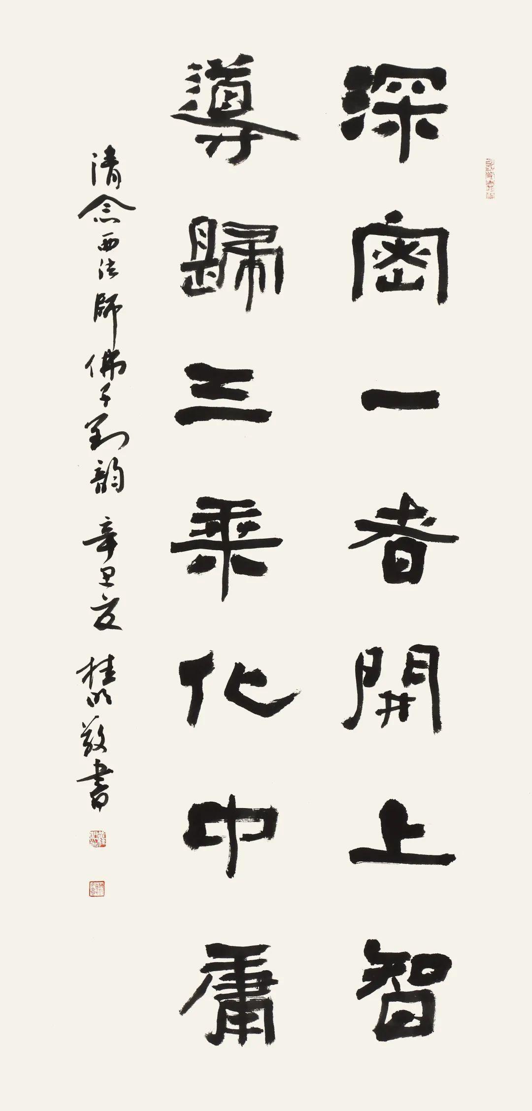 广东省书法家协会会员、广州市花都区书法家协会理事黄桂明