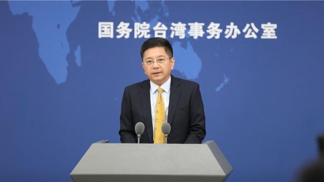 """台防务部门称解放军将在2025年具备全面""""攻台""""能力 国台办回应"""