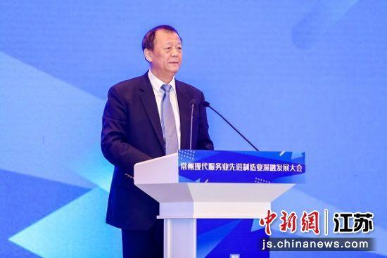 中国国务院参事特约研究员、调查中心理事长、国家统计局原总经济师兼新闻发言人姚景源在深融大会上讲话