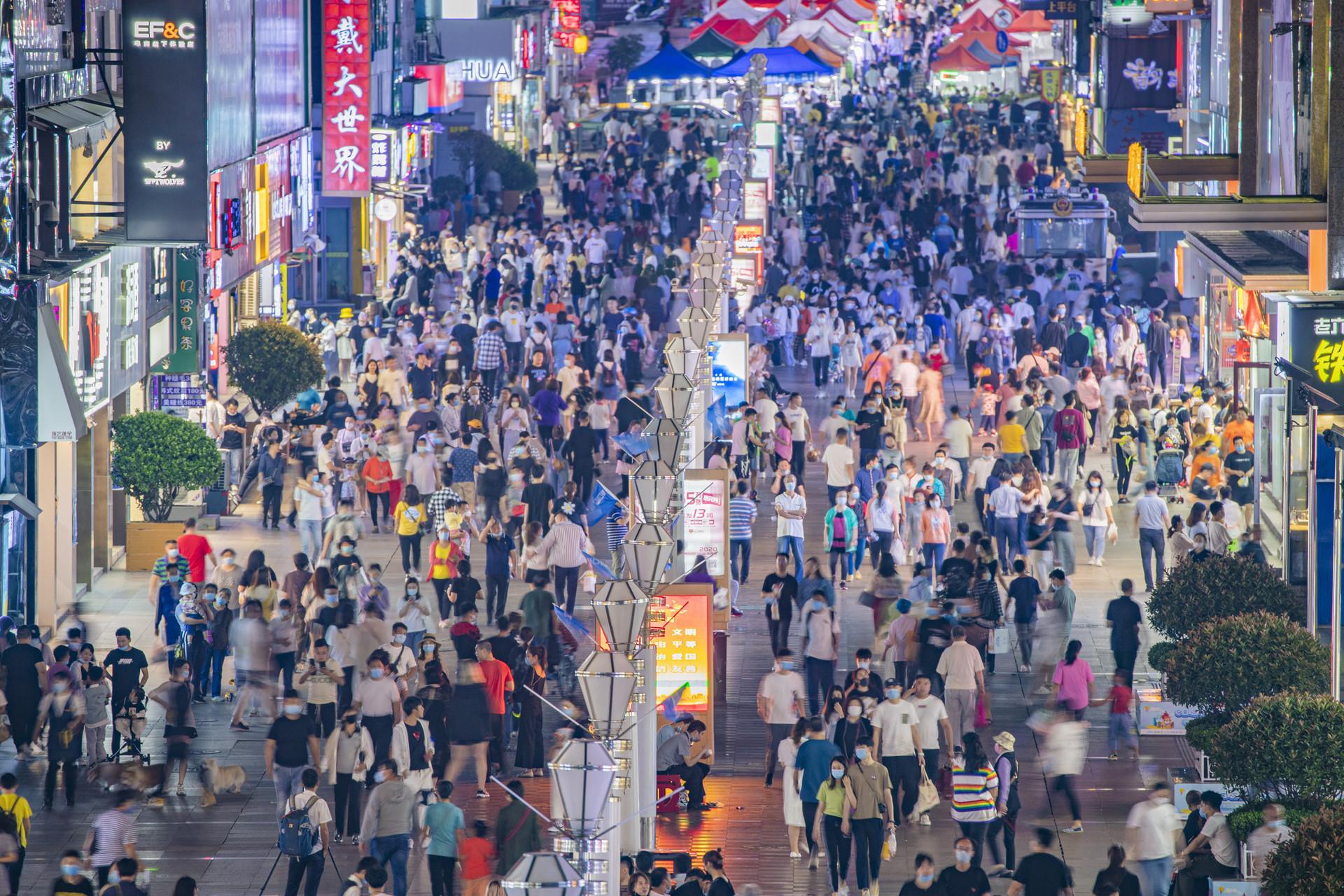 一刻钟便民生活圈 青岛距国际消费中心城市目标更近了