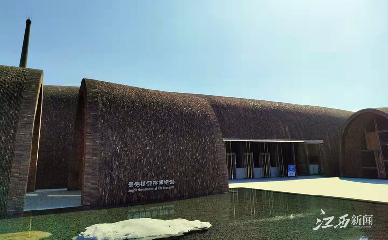 ▲景德镇御窑博物馆