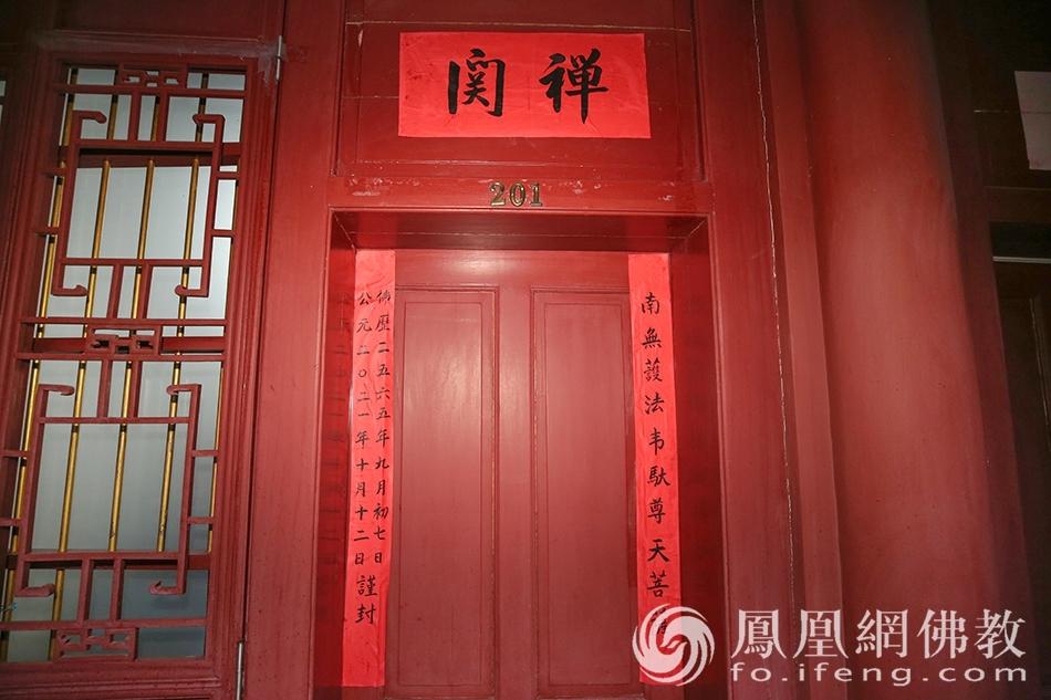 传心法师关房(图片来源:凤凰网佛教 摄影:普陀山佛教协会)