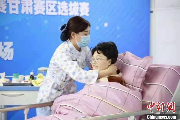 图为全国养老护理职业技能大赛实操。 甘肃省民政厅供图