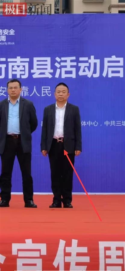 网友称周小云系的皮带疑似爱马仕品牌.jpeg