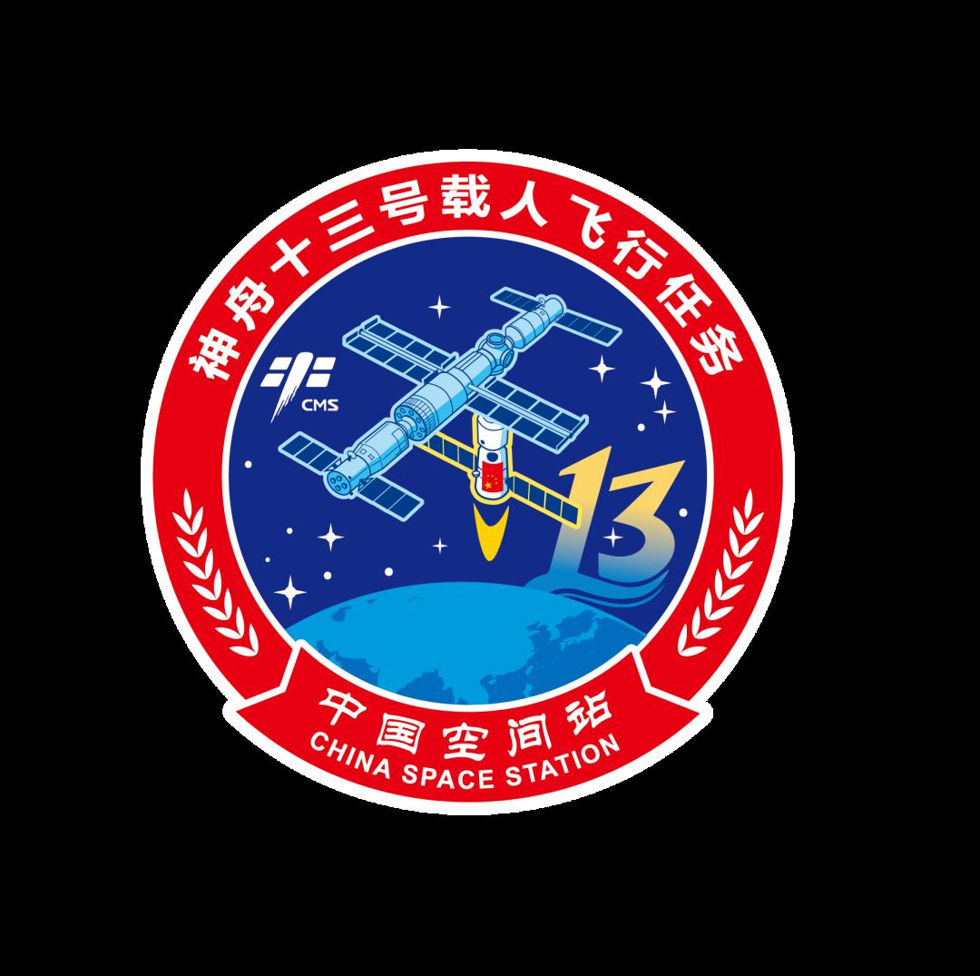 神舟十三号载人飞行任务标识正式发布!