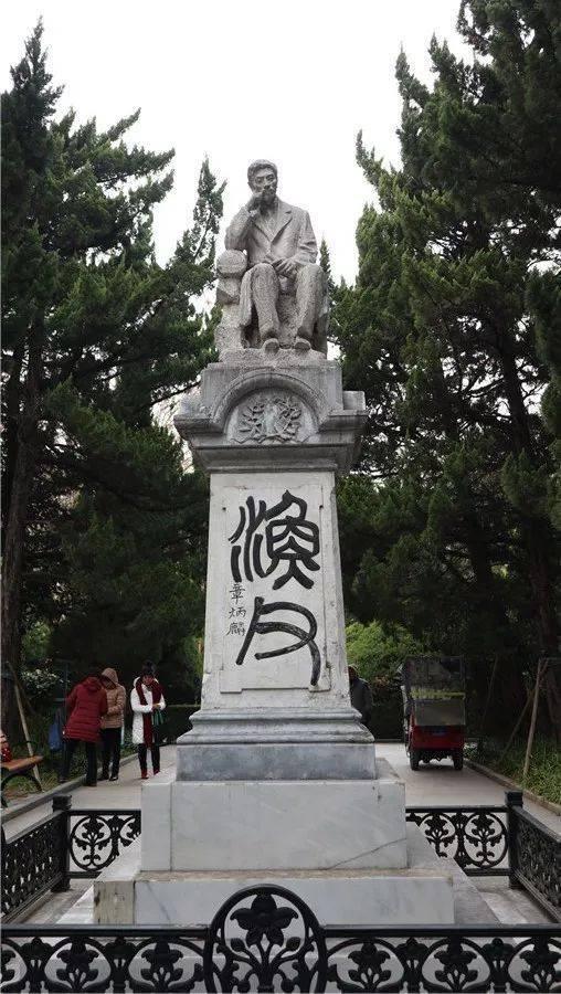 """宋教仁:""""为宪法流血 公真第一人"""""""