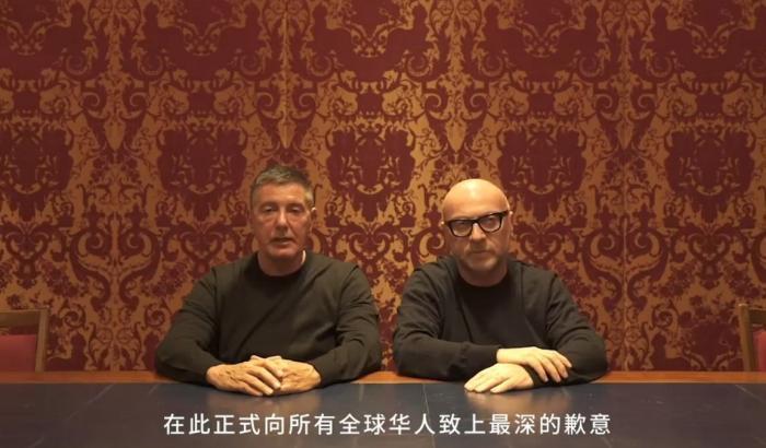 """2018年11月,杜嘉班纳创始人发布视频道歉,并用中文说""""对不起""""。"""