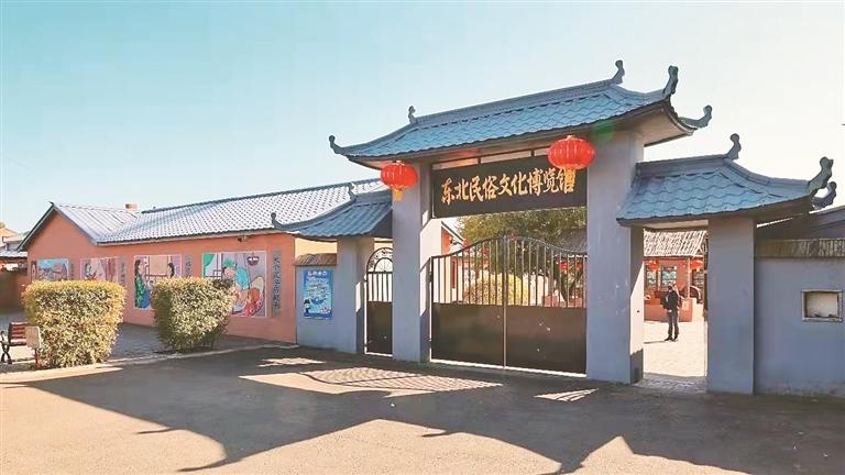 东北民俗文化博览馆。兰西县文化广电和旅游局提供