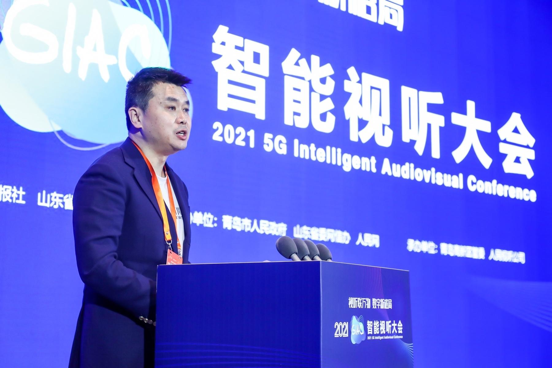 刘爽:坚守使命与初心 凤凰力行融媒体发展之路