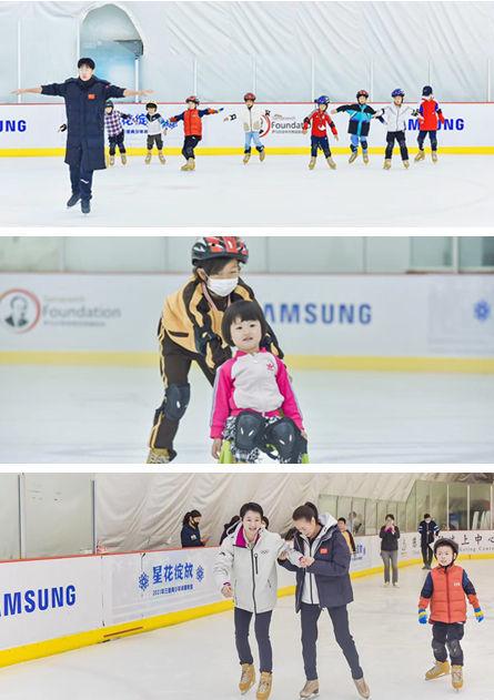 花样滑冰世界冠军陈露创办的陈露国际冰上中心在培训新学员。
