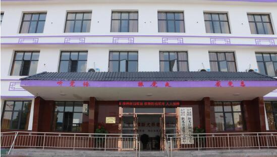 新尤村居家养老服务中心