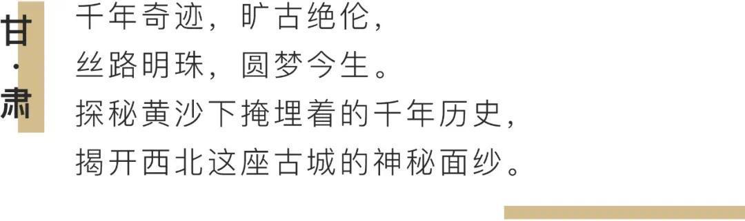 """始建于汉朝,王昌龄诗中的""""孤城"""",有着你想不到的苍"""