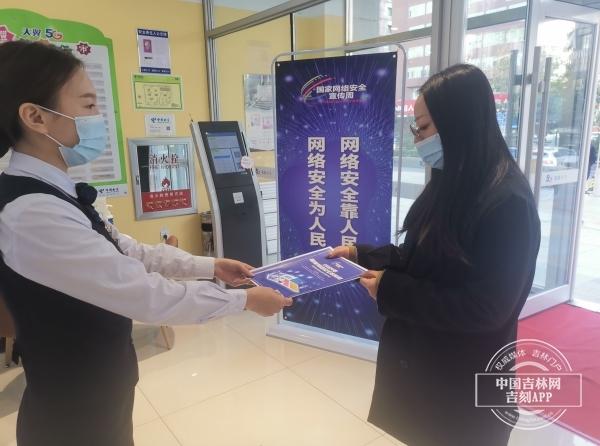 中国电信西安大路营业厅店长张楠正在向市民发放网络安全宣传单