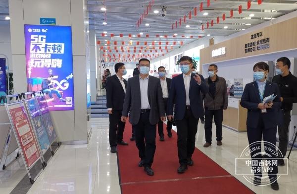 吉林省通信管理局的相关领导一行也来到营业厅走访调研