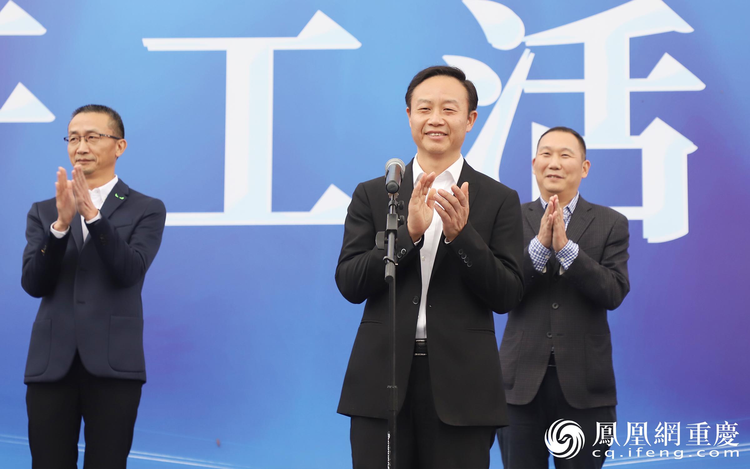 巴南区副区长张春平宣布产业园项目开工