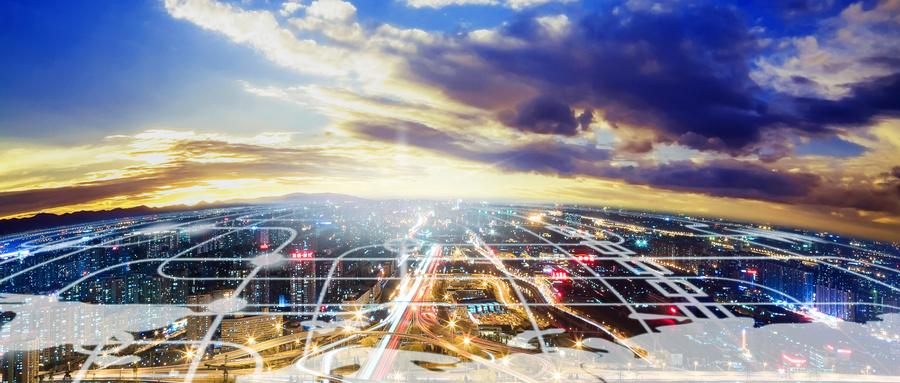 集聚企业300余家 青岛跨境电商产业生态园加速形成