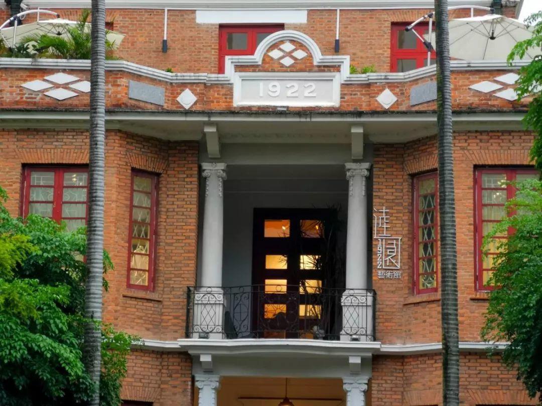 △ 逵园,始建于1922年。