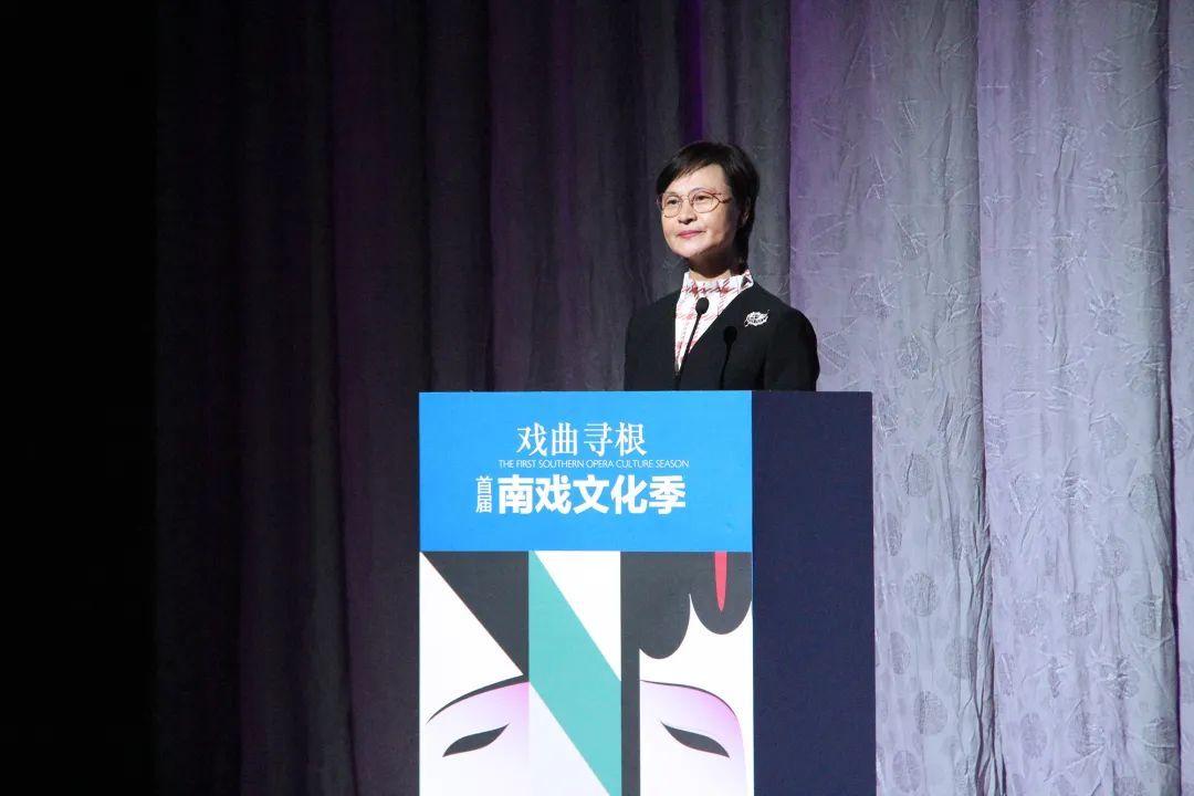 温州市文化广电旅游局党组书记、局长朱云华主持开幕式