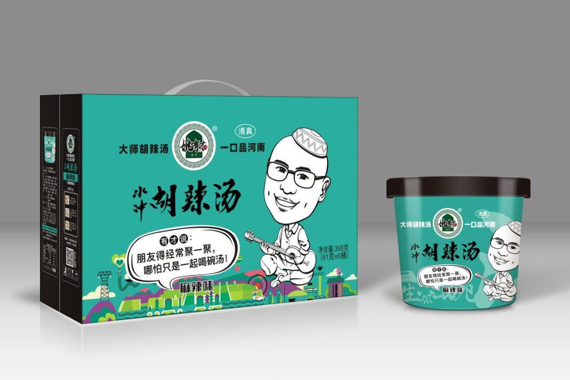 姚有才胡辣汤品牌包装焕新升级 疫情下逆势迎来高质量发展