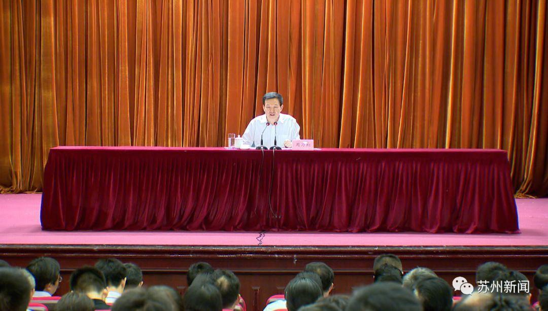图片来源:苏州新闻