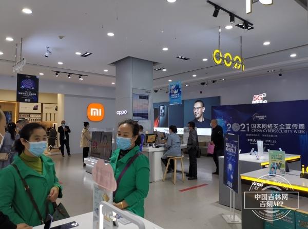 中国联通西安大路营业厅内,处处都有网络安全宣传周的元素