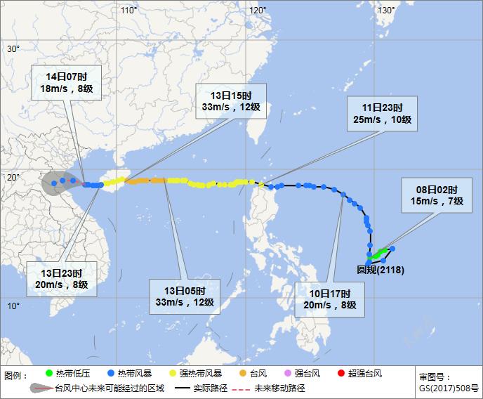 """台风""""圆规""""移动路径图"""